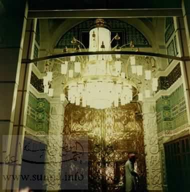 الكعبة الشريفة.... الجزء الثاني Bab_alsalam