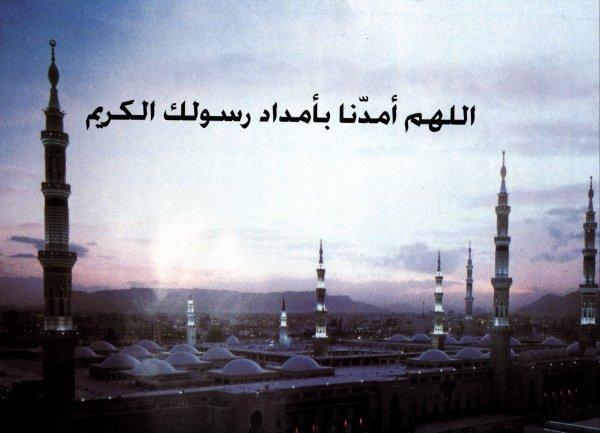 صور اسلامية لمكة والمدينة المنورة والكعبة للتثبيت