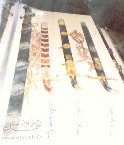 swords of the caliphes سيوف الخلفاء الراشدين