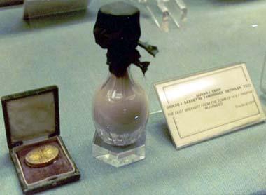 Ghubar غبار من قبر النبي