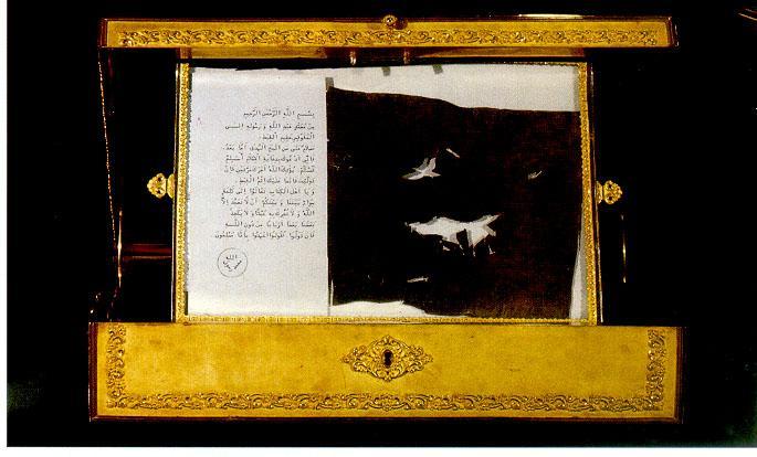 Prophet Letter