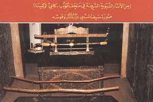 Prophet Swords