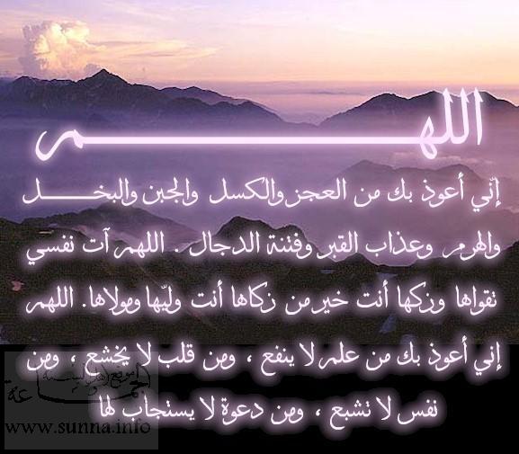 عبر عن حالتك النفسيه بس بالصوره مش بالكلام   Du3a2