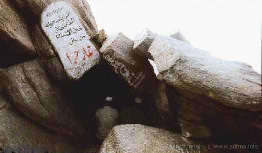 اكبر مجموعة صورلاثار النبى علية الصلاة والسلام@ عمر السمهودى 17