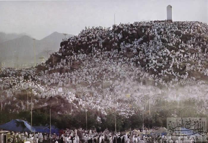 مجموعة لجبل عرفات Arafat2.jpg