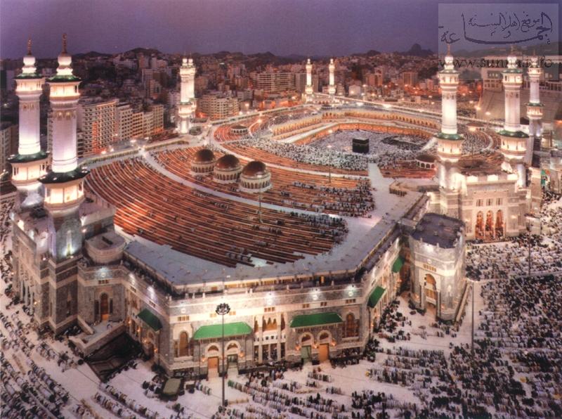 صور المسجد الحرام في مكة المكرمة  Arch_023