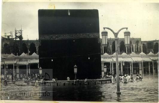 صور أثريه للسيل فى الكعبه www_sunna_info_tawafan_6.jpg