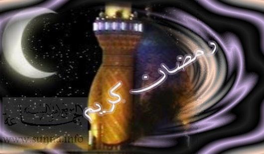 ramadan_mubarak_copy