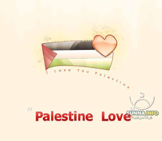 كلمات كُتِبَت فلسطين