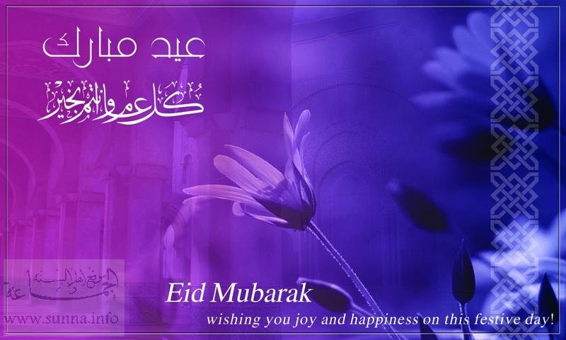 Eid Card's Eid_cards1