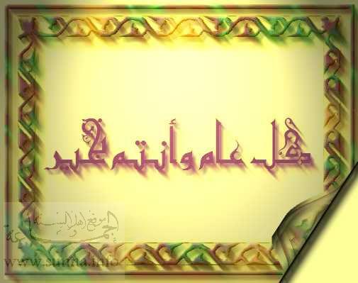 بطـاقـات pic_2003-02-10_17303
