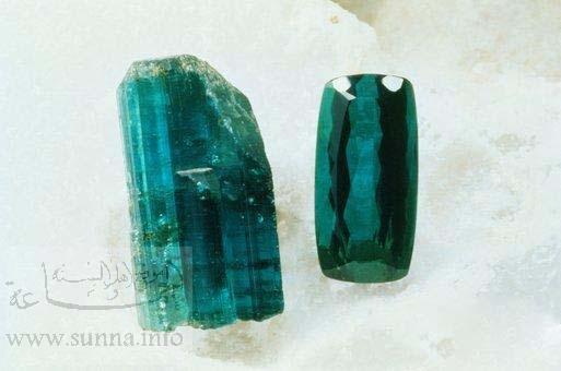مجموعة من الاحجار الكريمة EMERALD_FROM_BRAZIL