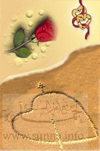 رومانسية(قلوب Warda_158.jpg