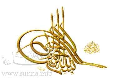 عد من 1 إلى 5 وارمى اللى انت زهقان منه من الشباك .....  Islamic_art_1