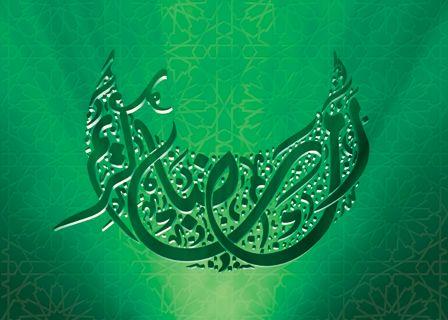 ����� ������ ����� ����� ������ ramadan1.jpg