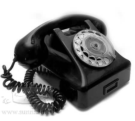 نغمة تليفون قديم رائعة